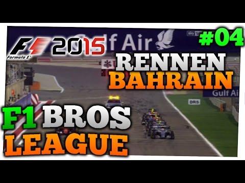 LIGARENNEN BAHRAIN - Genießen Sie es! - S3 #4 | F1 Bros League