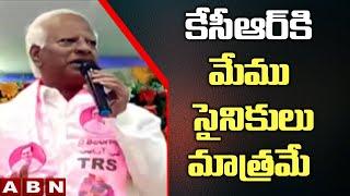 Ex-Deputy CM Kadiyam Srihari About Warangal TRS Conflicts | ABN Telugu