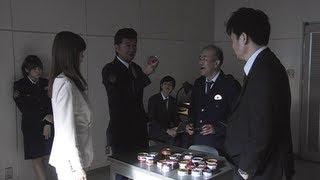 人気急上昇中の若手俳優・谷岡(山中雄輔)が自宅で何者かに襲われ大怪...