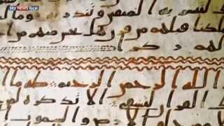 بريطانيا تحفظ أقدم مخطوطة للقرآن بالعالم