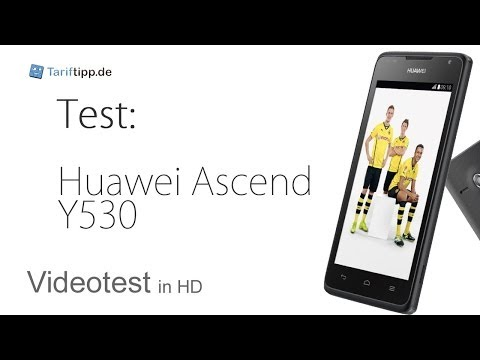 Huawei Ascend Y530 | Test in deutsch (HD)