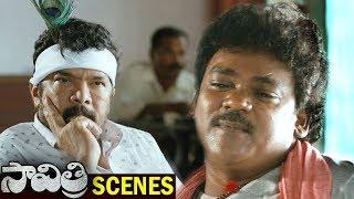 Shakalaka Shankar And Posani Krishna Murali Comedy | Savitri Movie Scenes | Volga Videos
