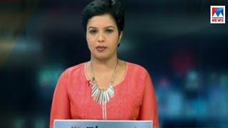 സന്ധ്യാ വാർത്ത   6 P M News   News Anchor - Nisha Purushothaman   June 24, 2018