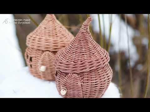 Как сделать домик из бумажных трубочек своими руками пошаговая инструкция
