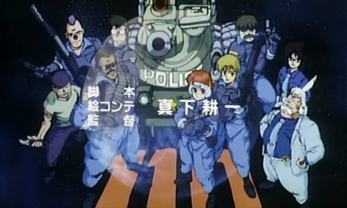 Dominion Tank Police Intro English