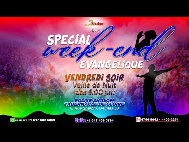 VENDREDI | Veille de Nuit Guerison Divine| SPECIAL WEEK-END EVANGELIQUE 04 -12-20 SHARE SUBSCRIBE