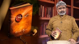 "Exclusive Details About ""The Secret Book"" By Rhonda Byrne 