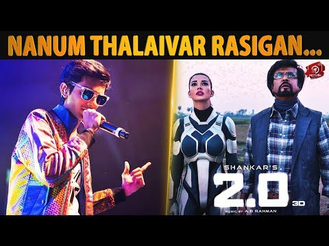 Rajini Uncle – Anirudh  Chiti Robot Is Now At Anirudh's Office  #2point0