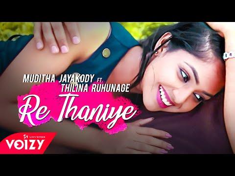 Re Thaniye  Muditha Jayakody Ft Thilina R