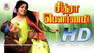 Chitra Pournami Full Movie சித்ராபவுர்ணமி சிவாஜி ஜெயலலிதா நடித்த காதல் சித்திரம்