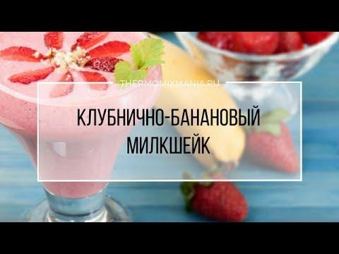 Вегетарианские рецепты Приготовим с любовью: содержание