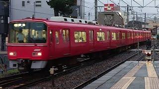 ●20200703 3500系 発車 @東岡崎