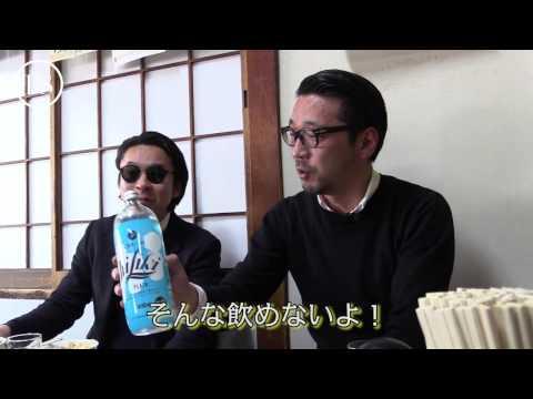 「アニ散歩」動画 赤羽篇 〜昼からアポ無し、はしご酒(前篇)〜