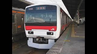 JR東日本京葉線E331系ケヨAK1編成 試運転 南船橋駅発車