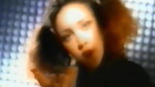 Скачать Blümchen Herz An Herz Official Video