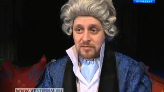 В Академическом театре имени Горького новый спектакль — «Женитьба Фигаро»