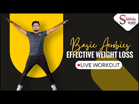 Cardio workout for weight loss at home in hindi | जल्दी वजन कम करना है| by Sankalp shakti