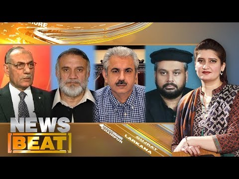 Dharna Aftershocks | News Beat | Paras Jahanzeb | SAMAA TV | 02 Dec 2017