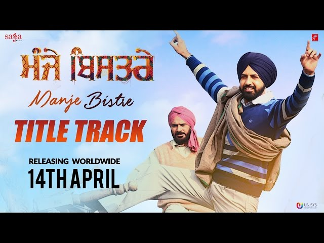 Manje Bistre : Title Track (Official Video) Nachattar Gill | Gippy Grewal, Rel 14 April | Saga Music