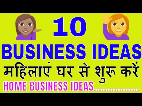 10 Home Based Business Idea For Ladies - YouTube - business ideas from home