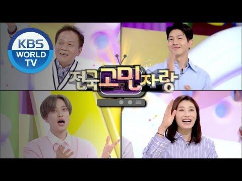 Guests : Kim Yeonkyoung, Woohyun, Choi Jungwon, Niel [Hello Counselor / ENG,THA / 2018.05.14]