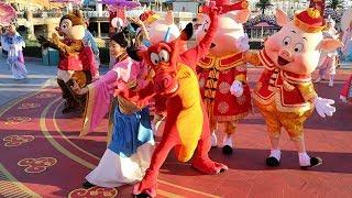 Mulan's Lunar New Year Procession 2019 Disneyland