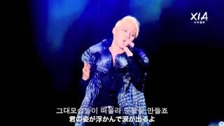 ジュンスがバラードコンサートで歌った「I Believe」のfancamに韓国語歌...