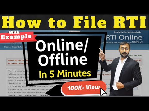 How to file RTI online & Offline (HINDI)? बिना गलती किये कैसे भरें?