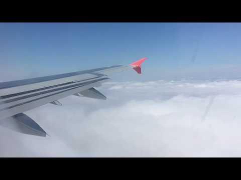Посадка літака Airbus A321