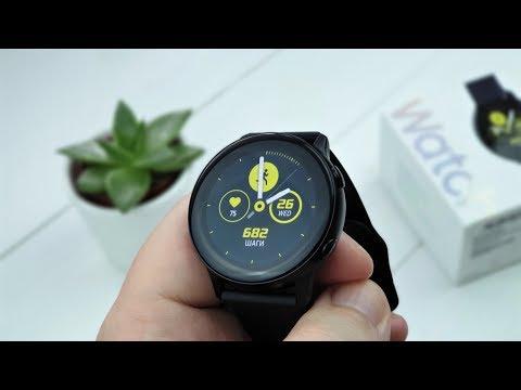 Почему я купил Galaxy Watch Active вместо Galaxy Watch?