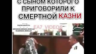 Мать прощается с сыном которого приговорили к смертной казни