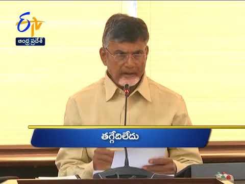 Andhra Pradesh | 9th February 2018 | Ghantaravam | 9 AM | News Headlines