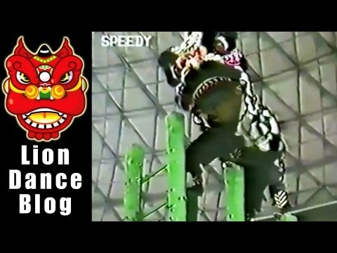 1990 Lion Dance Competition - Shan lion dance club Malaysia 玉佛山