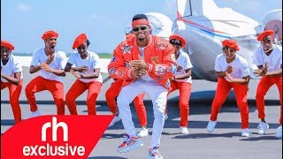 Tetema 2019 Bongo Valentine Mix -Dj Sim Intro (RH EXCLUSIVE)