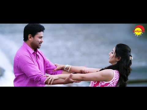 Ummarathe | Full Song HD | Ivan Maryadaraman | Dileep | Nikki Galrani