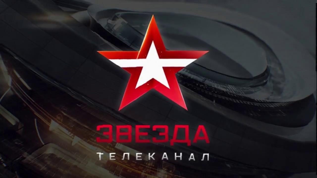 """На Украину пустили съемочную группу российского канала """"Звезда"""""""
