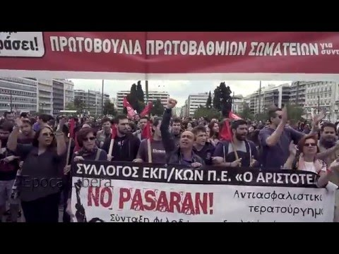 Greece: Public sector protest further austerity during 3day general strike