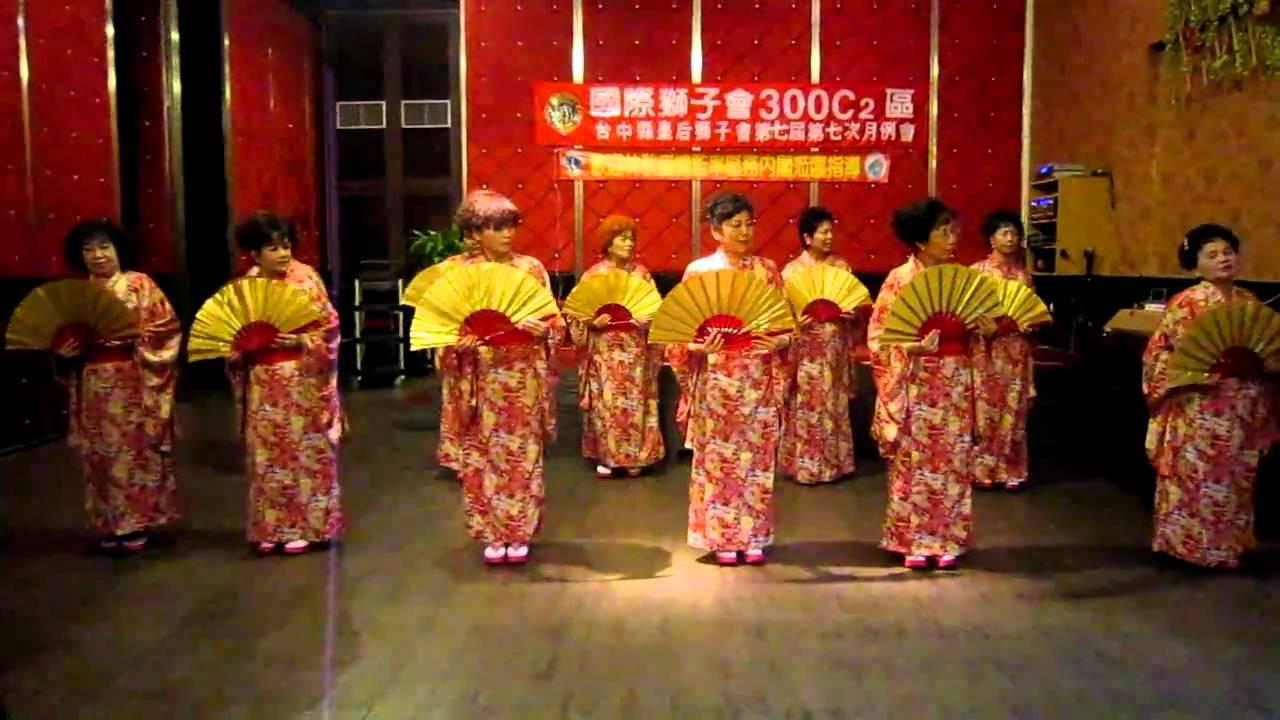 日本舞蹈─扇子舞(后 第7屆)