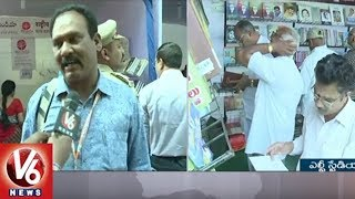 World Telugu Conference | Huge Response For Book Fair At LB Stadium | V6 News