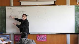 Midpoints & Parallel Lines in Polygons (1 of 3: Any triangle)