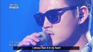 Immortal Songs Season 2 - Lee Jung - Only the Sound of Her Laughter   이정 - 그녀의 웃음소리뿐 (Immortal Songs 2 / 2013.05.18)