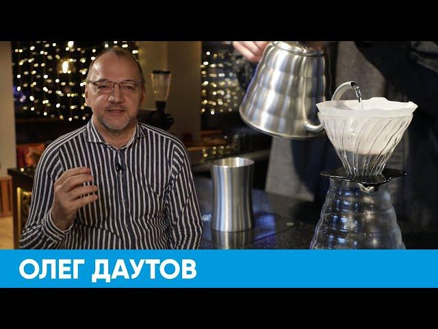 Короче, Омск | #174 - Особенный кофе