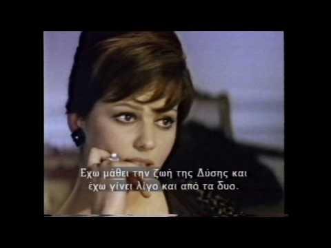 ΕΙΡΗΝΗ ΝΙΚΟΛΟΠΟΥΛΟΥ interview with Claudia Cardinale  part 1