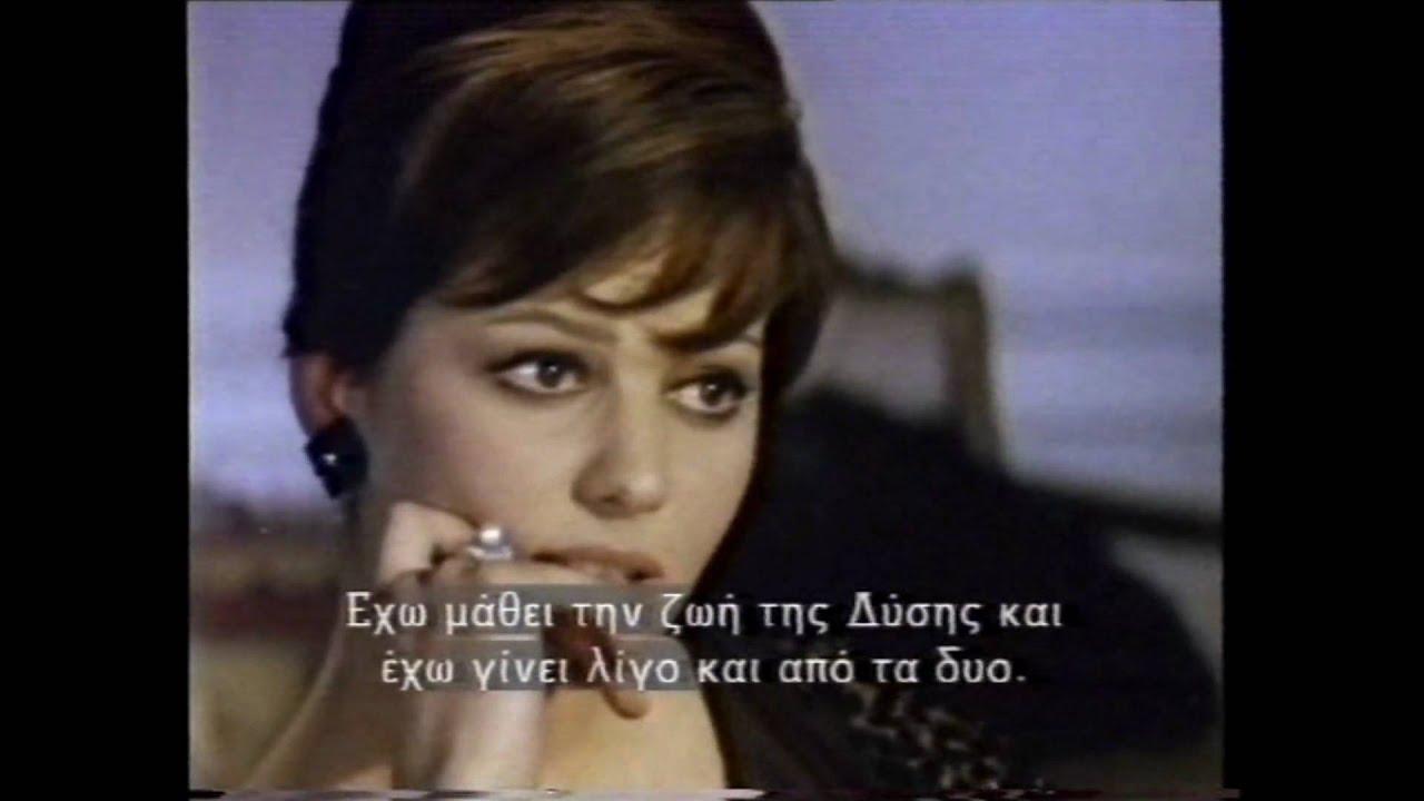 ΕΙΡΗΝΗ ΝΙΚΟΛΟΠΟΥΛΟΥ interview with Claudia Cardinale part 1 - YouTube 0839a1e74132