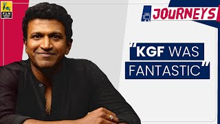 Puneeth Rajkumar Interview With Kairam Vaashi | Journeys