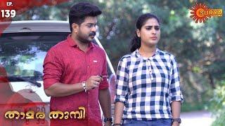 Thamara Thumbi - Episode 139 | 31st Dec 19 | Surya TV Serial | Malayalam Serial