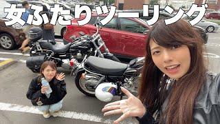 【格差】ハーレー女子とバイクデートしてまた色々やらかすOL