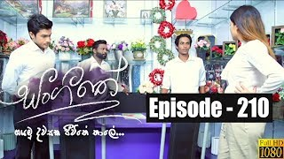 Sangeethe | Episode 210 29th November 2019 Thumbnail
