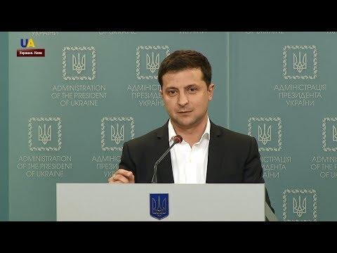 """""""Формула Штайнмайера"""" и ее последствия для Украины"""