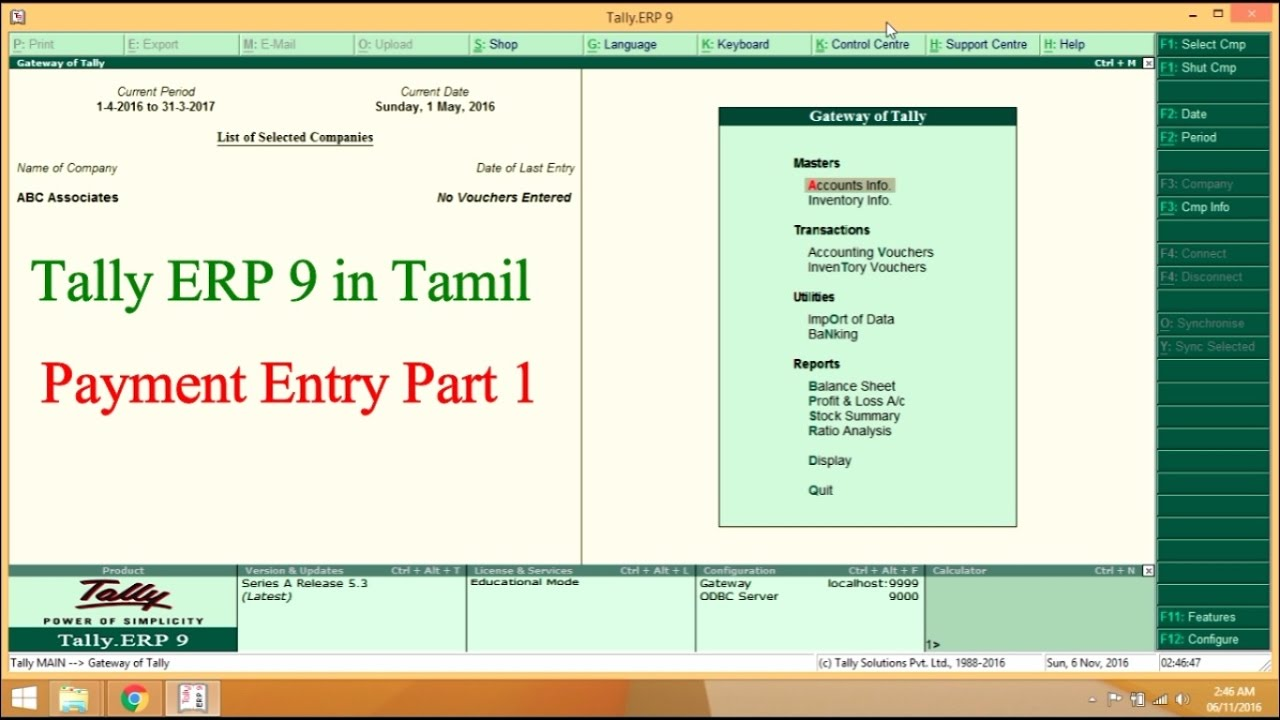 Learn tally erp 9 in tamil payment entry part1 (tds on contract.